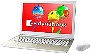 【Microsoft Office】 東芝 toshiba ダイナブック dynabook EX/5GG ノートパソコン Intel Core i5-8250U Windows10 1TB(HDD) 8GB フルHD 15.6インチ 無線LAN...