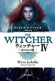 ウィッチャーⅣ ツバメの塔 (ハヤカワ文庫FT)