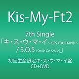 キ・ス・ウ・マ・イ ~KISS YOUR MIND~ / S.O.S (Smile On Smile) (初回生産限定)  (SINGLE+DVD)  (キ・ス・ウ・マ・イ盤)