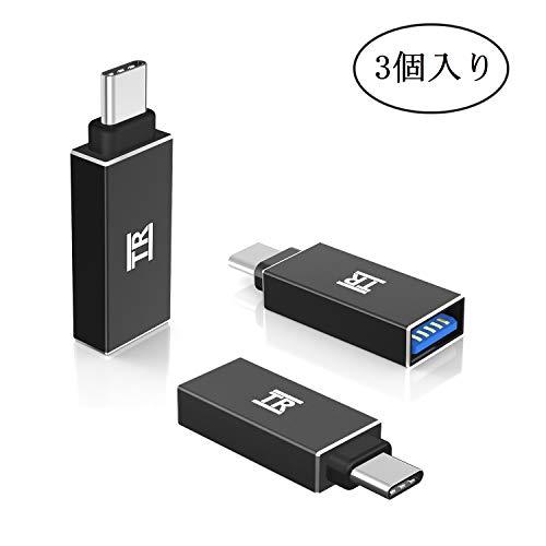 【3点セット】TechRise USB Type C 変換アダプタ OTG機能対応 Type-C機器対応 新しいMacBook Pro、ChromeBook Pixel、Nexus 5X、OnePlus 2 などに対応 …