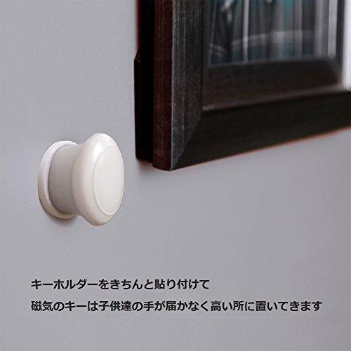 SANSEA『安全磁気キャビネットロック』