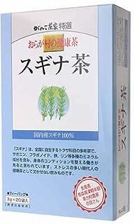 おらが村の健康茶 スギナ茶 60g(3g×20袋)