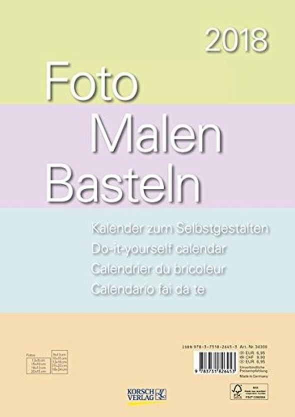 司法出くわすアーネストシャクルトンFoto-Malen-Basteln A4 Pastell 2018: Kalender zum Selbstgestalten