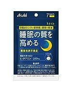 アサヒグループ食品 ネナイト 7日分 28粒入 × 25個セット