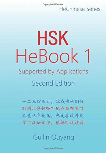 HSK HeBook 1: Supported by applications; By reciting sentences to remember sounds and meanings of Chinese. (HeChinese Series, Band 2)