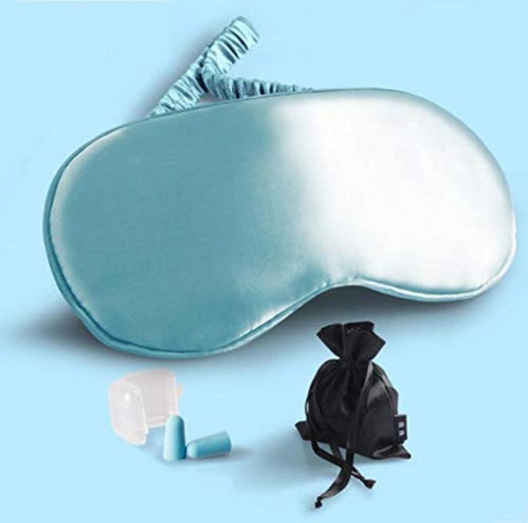 自治章ビタミンNOTE HANRIVERシルクアイマスク睡眠シェーディング通気性のある女性の目の疲れを軽減睡眠睡眠耳栓アンチノイズ