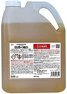 横浜油脂グリラーNEO(超強力油脂洗浄剤/業務用)4kg