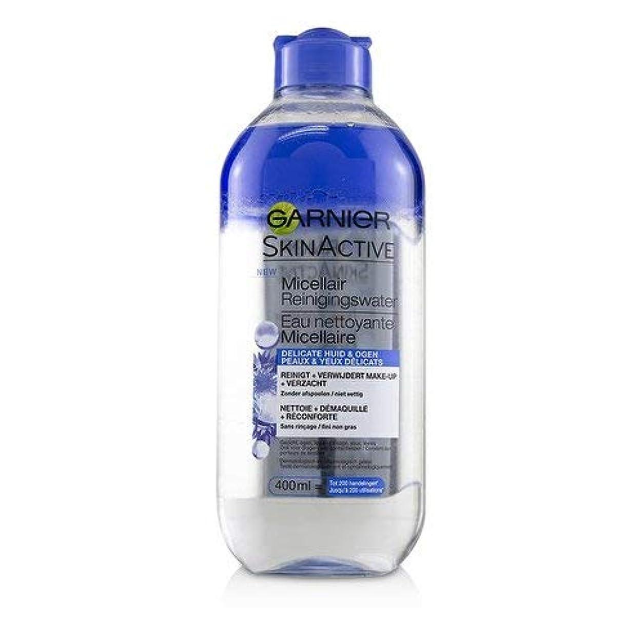 写真を撮る出版グラフガルニエ SkinActive Micellar Water (For Face & Eyes) - For Delicated Skin 400ml/13.3oz並行輸入品