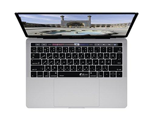 Persische (Farsi) QWERTY ISO Abdeckung für MacBook Pro mit Touch Bar (Late 2016)