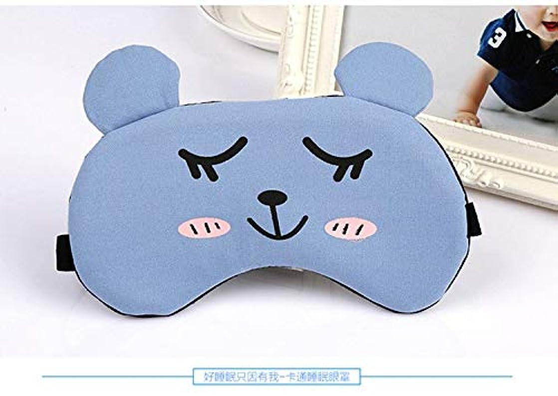 予備ライドひそかにNOTE 睡眠マスクアイマスクアイパッチソフトコットンシームレスセラピーパターンシェードカバー旅行のためのリラックスした睡眠補助MP0164