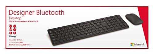 『マイクロソフト キーボード マウスセット Bluetooth対応/ワイヤレス Designer Bluetooth Desktop 7N9-00023』の2枚目の画像