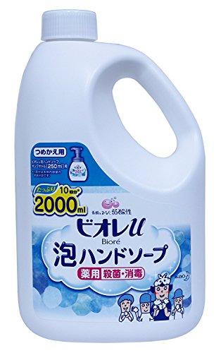 ビオレu 泡ハンドソープ マイルドシトラスの香り 2L [詰め替え用]