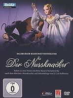 Der Nussknacker [DVD]