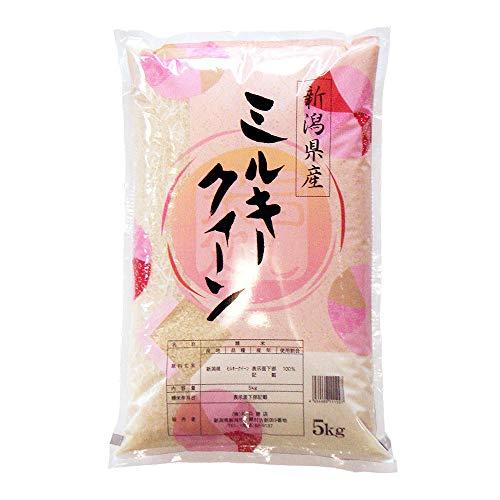 新潟県産ミルキークイーン 5kg 令和2年産