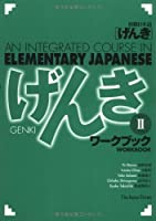 GENKI: An Integrated Course in Elementary Japanese [ Workbook II ]