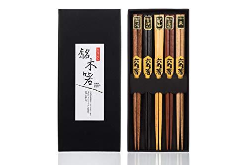 Heim Concept 5- Pairs Bamboo Chopsticks Reusable Chinese Korean Japanese Chopsticks Natural Wood Chop Stick
