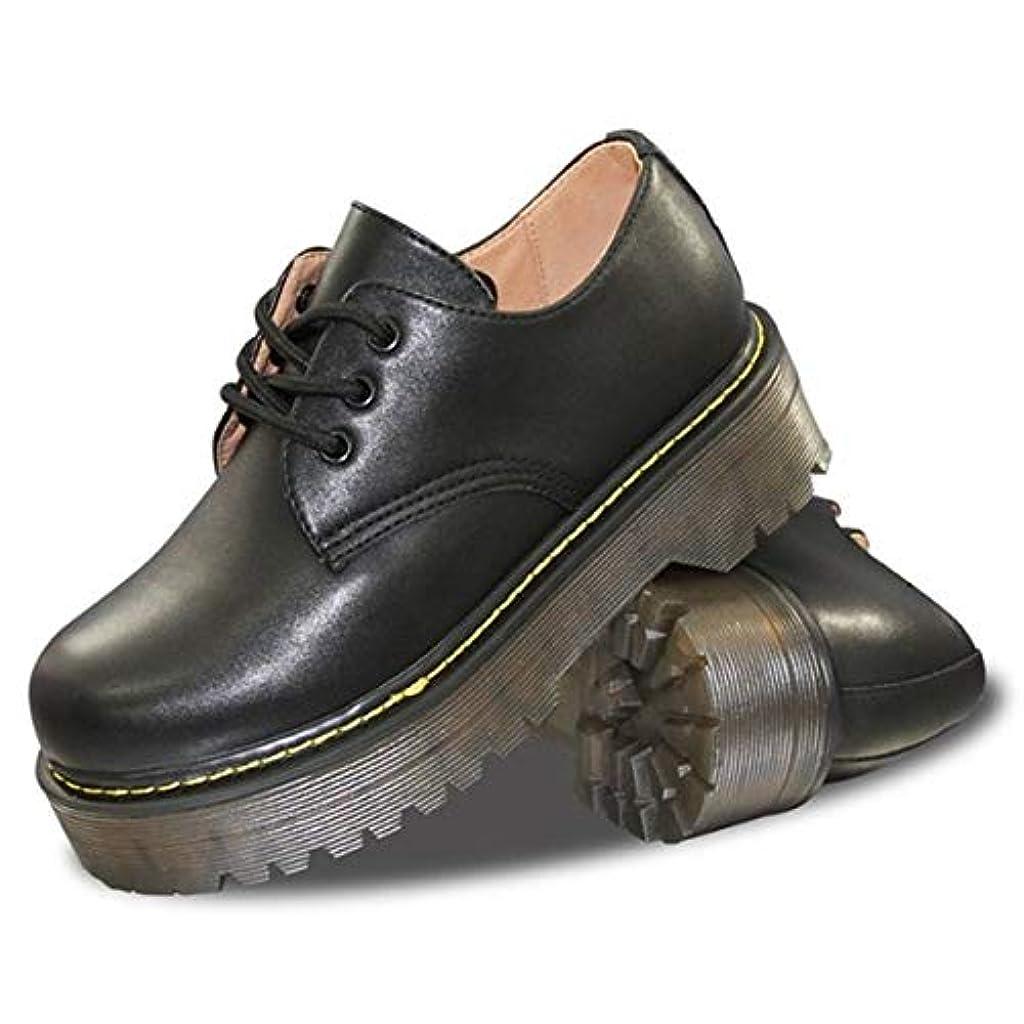 分注するガイダンス唯一レディース メンズ 靴 Dr.Martens ドクターマーチン風 ローカット インヒール 3ホール 厚底 短靴 ローファー 黒 ワークブーツ 大きいサイズ