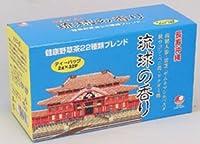 琉球の香りティーバック 1箱(2g×32p)