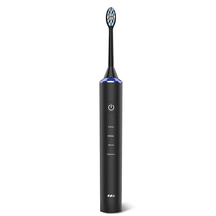 代わりにを立てるさわやか画面電動歯ブラシ、ホワイトニング歯ブラシIPX7防水商業用歯ブラシ、メモリ付き