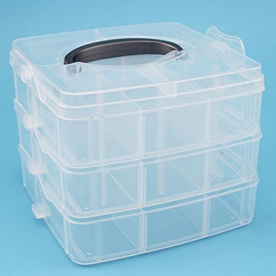 AMAA 収納ボックス プラスチックビーズケース シンプル 小物入れ アクセサリー収納ケース