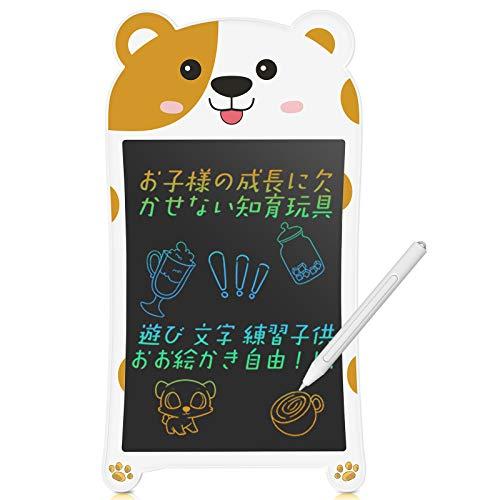 WOBEECO 電子メモ 8.5インチ 可愛い お描きボード 子供用 カラフルな電子パッド 女の子 おもちゃ 男の子 マグネット付き 誕生日 知育玩具 プレゼント ロック機能付き 一年間保証(犬柄)