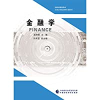 finance(Chinese Edition)