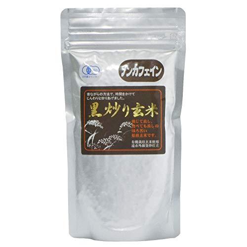 有機黒炒り玄米 200g 富士食品