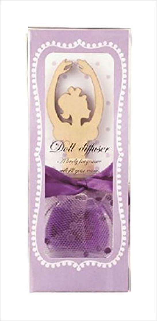 怠縫い目通知するカメヤマキャンドルハウス ドールディフューザー パープル ラベンダーの香り