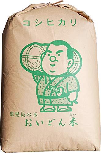 【新米】玄米 2kg 鹿児島(種子島) こしひかり レターパックプラス (玄米のまま)