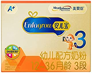 美赞臣(Mead Johnson) 安儿宝幼儿配方奶粉(12-36月龄.3段) 600克X3组合盒装(新老包装交替)