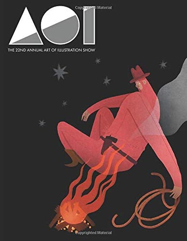 証明音節主張AOI 22nd Annual Art of Illustration Show