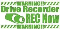 カッティングステッカー DriveRecorder REC Now 80mmX170mm ライム 黄緑