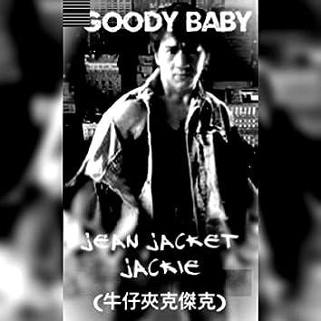Jean Jacket Jackie