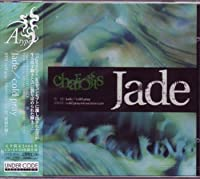 Jade/cold pray[TYPE A]