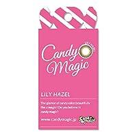 キャンディーマジック アクア 1箱1枚入 度あり マンスリー 【カラー】リリーヘーゼル 【PWR】-7.00