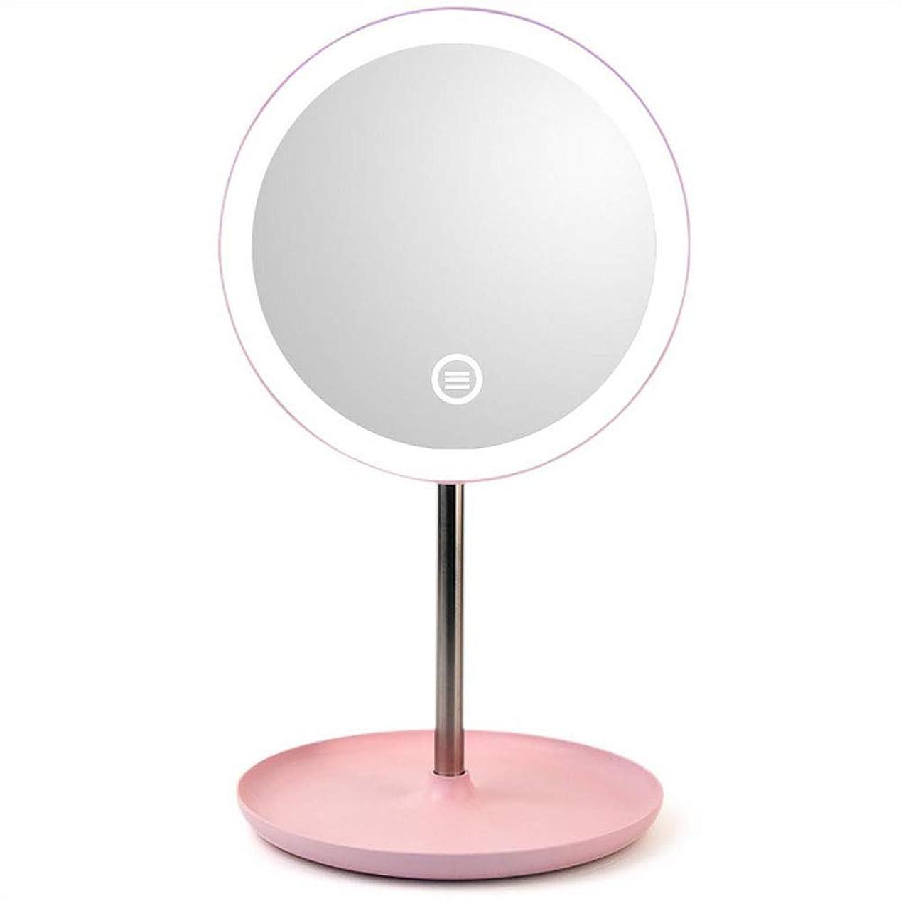 麺電極コロニーシルバーメッキラウンドミラーベーストレイのLED自然光スマートセンサ自照バニティミラー浴室充電式デスクトップバニティミラー