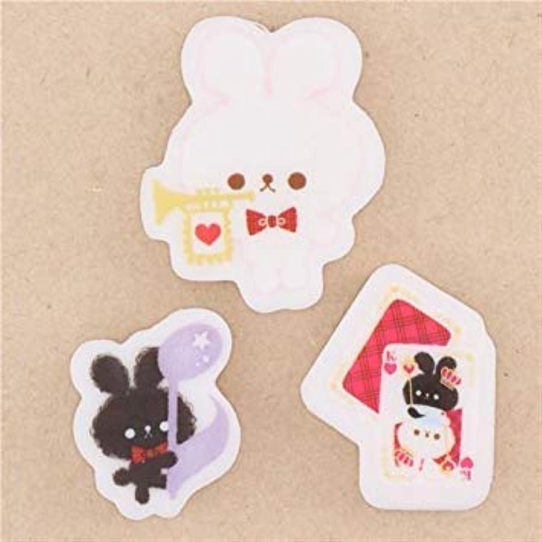 Cute Bunny Rabbit Playing Card Eraser 3pcs from Japan