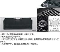 TOYOTA VOXY ヴォクシー 80系 スノー・レジャー用マット縁高・セカンドシートのみ ZRR80 ZWR80 純正 08210-28M [2]08211-28M40-C0