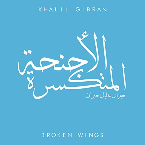The Broken Wings audiobook cover art