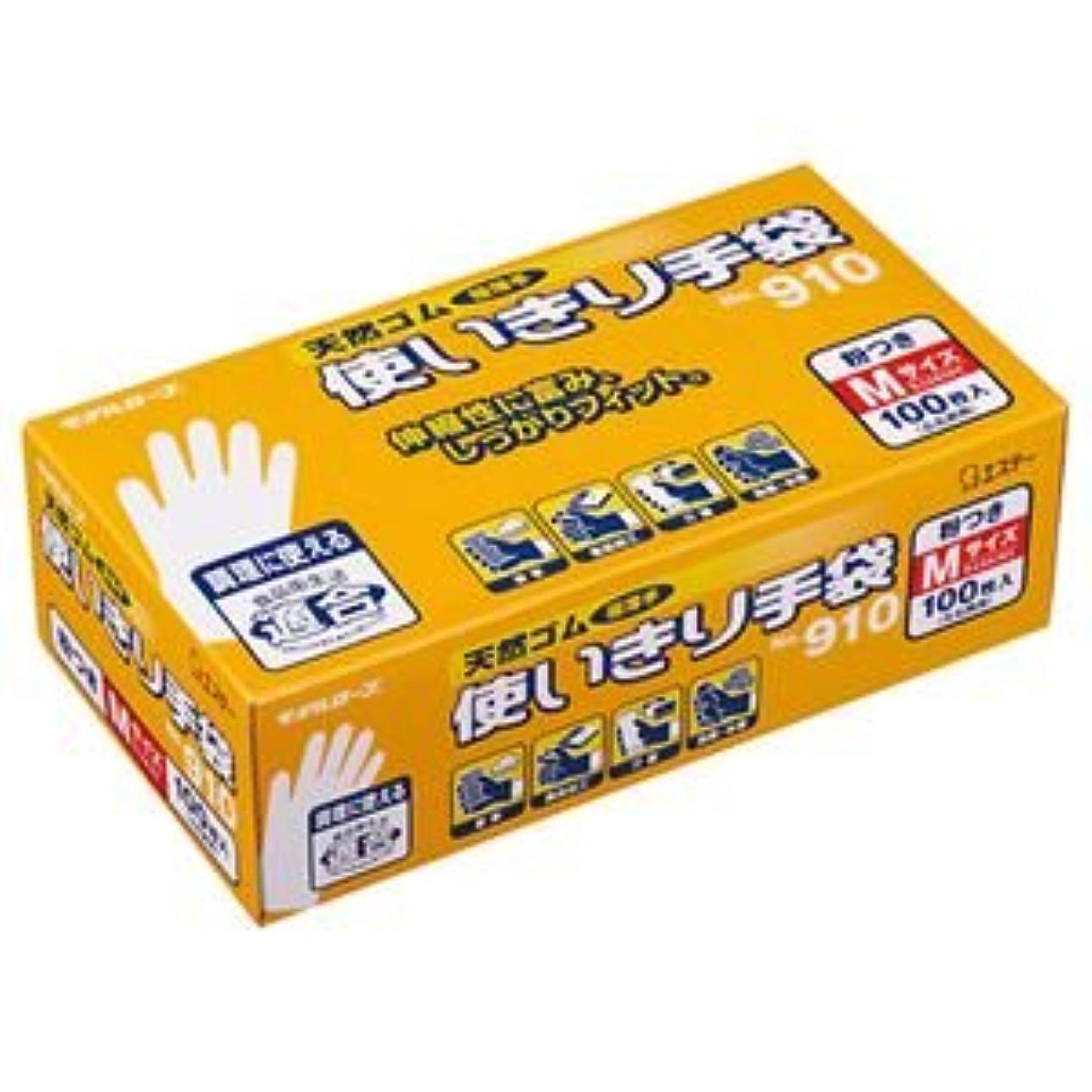 かなり最悪喜び(まとめ) エステー No.910 天然ゴム使いきり手袋(粉付) M 1箱(100枚) 【×5セット】