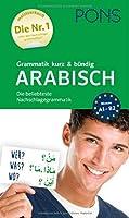 PONS Grammatik kurz & buendig Arabisch: Die beliebteste Nachschlagegrammatik