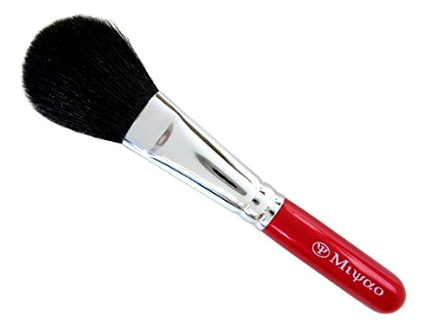 洞察力議題後悔メイクブラシ MRシリーズ-9-1 チークブラシ 高級山羊毛 熊野筆 宮尾産業化粧筆