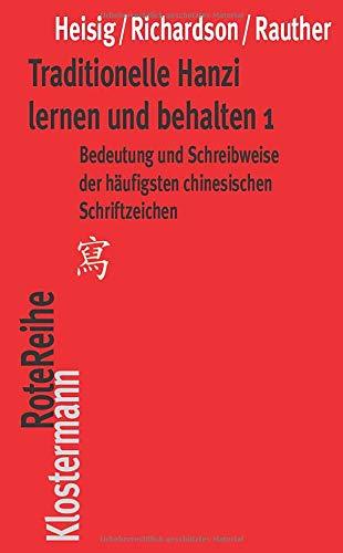 Traditionelle Hanzi lernen und behalten: Bedeutung und Schreibweise der häufigsten chinesischen Schriftzeichen (Klostermann RoteReihe, Band 38)