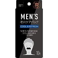 matsukiyo MEN'S毛穴パック炭 10枚入