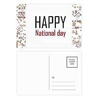建国記念日の祝福祭の休日を祝う祭りの祝賀の言葉 公式ポストカードセットサンクスカード郵送側20個
