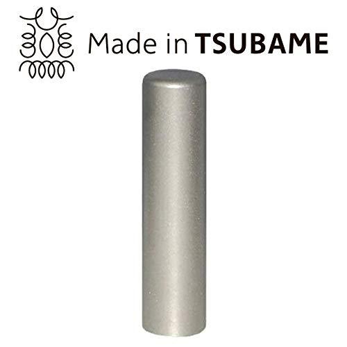 個人用実印 チタン印鑑(マットシルバー)16.5mm [tqb] Made in TSUBAME