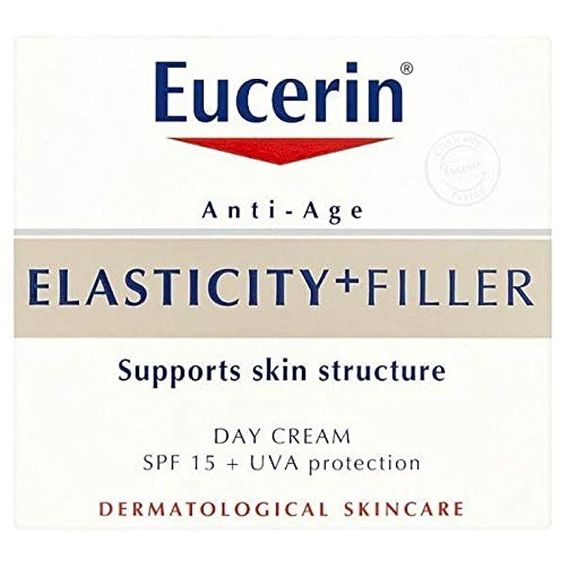 ランドマーク反論者変色する[Eucerin ] ユーセリン抗加齢弾力+フィラーデイクリーム50Ml - Eucerin Anti-Age Elasticity + Filler Day Cream 50ml [並行輸入品]