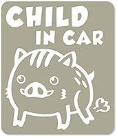 imoninn CHILD in car ステッカー 【マグネットタイプ】 No.74 イノシシさん(ウリ坊) (グレー色)