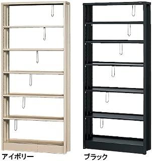簡単組立!クールラック(大)(15kg/段)(高さ180cm)(BKブラック)