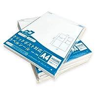 クリックポスト対応ラベルシール A4サイズ4面 400枚/100シート 送り状サイズ 切らずに貼れる